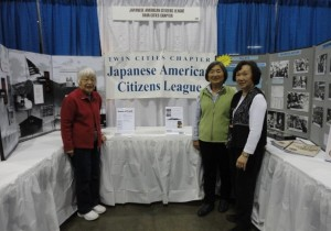 Lucy Kirihara, Carolyn Nayematsu, and Sally Sudo at the Education Minnesota Professional Conference on October 17 at the River Centre in St. Paul