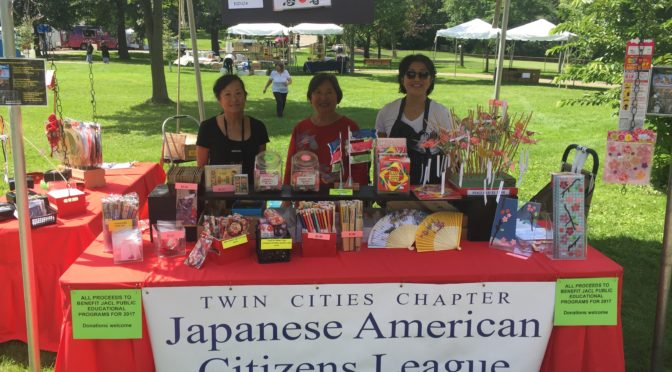 TCJACL Booth at the Lantern Festival